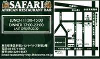 Safari362