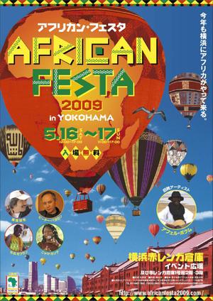 African_festa11_2