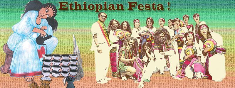 Ethiopian_festa
